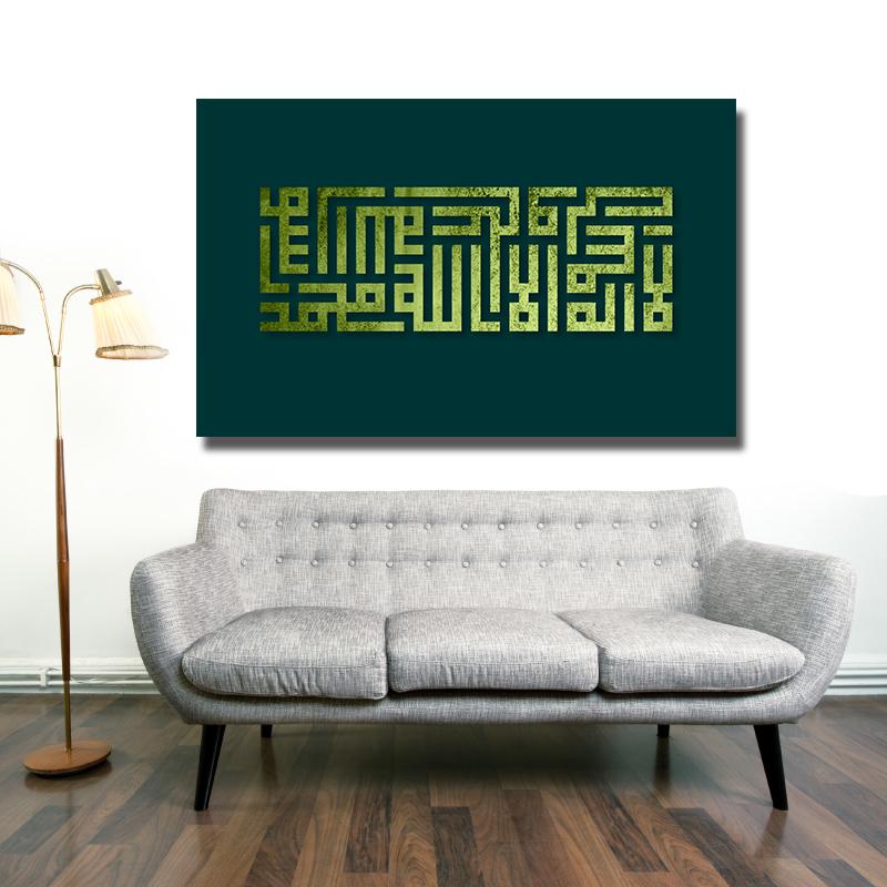 la ilahe illallah muhammeden resulullah Arabische Grüne Schrift Islamische Leinwandbilder Fotoleinwa