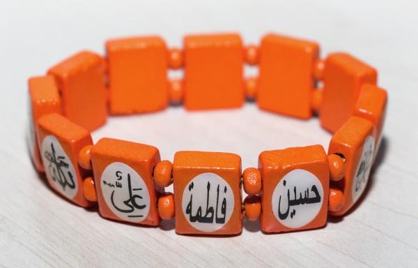 Islam Armband aus Holz mit arabische Namen Orange
