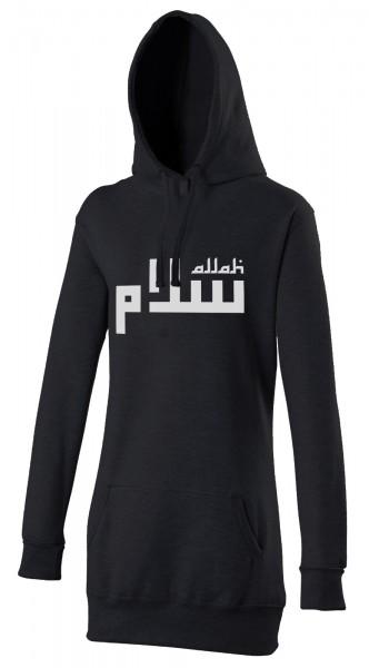 Allah Lines Halal-Wear women's Hijab hoodie