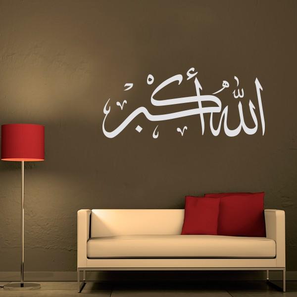 Allahu Akbar Wandtattoo Islam Muslim Gott ist Groß Koran Schrift