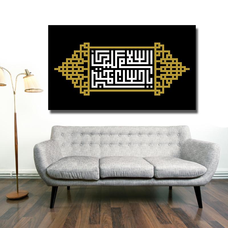 Bismillahirrahmanirrahim Schwarze Islamische Leinwandbilder Fotoleinwand