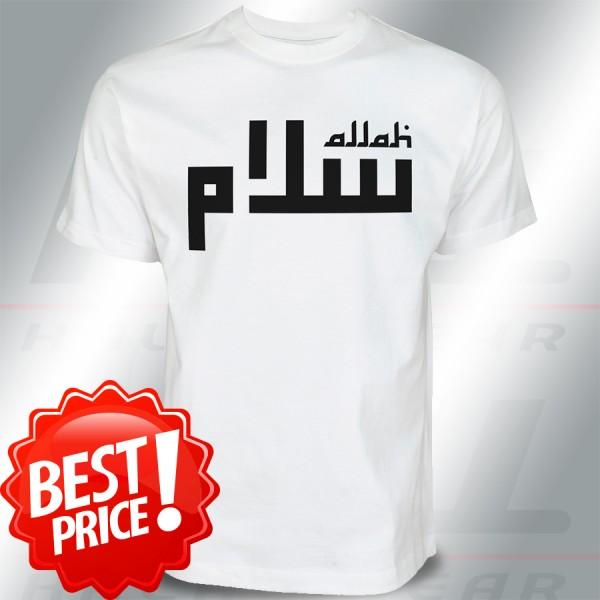 Allah Lines Islamische Streetwear T-Shirt