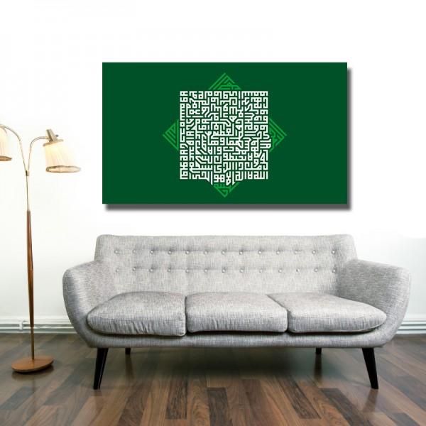 Ayat Alkursi Alte Kufi Schrift quadradisch Islamische Leinwandbilder Fotoleinwand