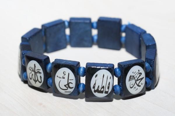 Islam Armband aus Holz mit arabische Namen