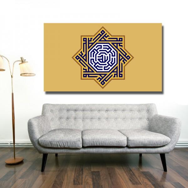 Allah Muhammad Orangene Kalligraphie Kufi Schrift Islamische Leinwandbilder Fotoleinwand