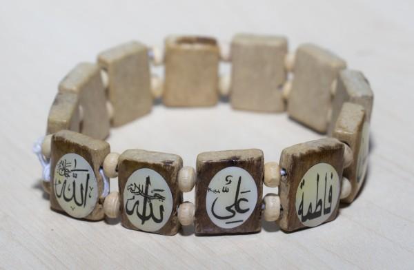 Islam Armband aus Holz mit arabische Namen Hellbraun