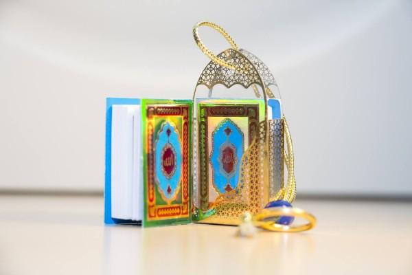 Mini Koran mit kleine Suren und diverse Bittgebete 3 x 5 cm