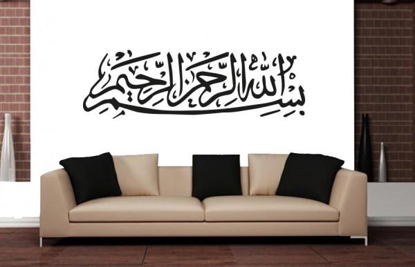 Islamische Wandtattoos Bismillahirrahmanirrahim klassische halbrunde Koran Schrift