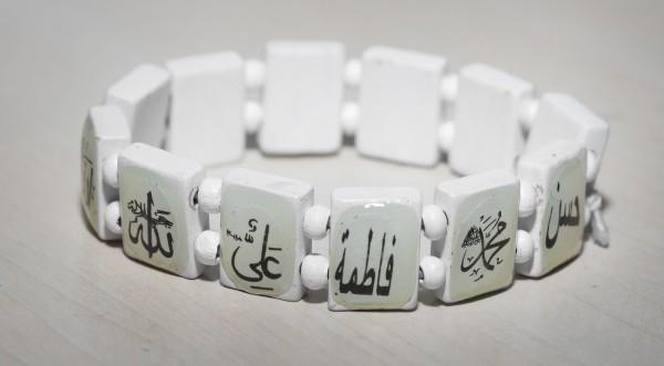 Islam Armband aus Holz mit arabische Namen Weiß