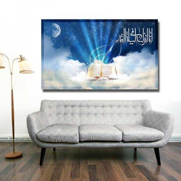 Koran Sure Alqadr die Herabsendung Islamische Leinwandbilder Fotoleinwand