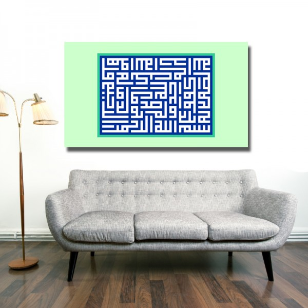 Bismillahirrahmanirrahim Grün Kufi Schrift Islamische Leinwandbilder Fotoleinwand