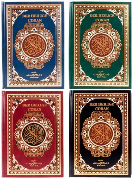 Koran Deutsch Arabisch + Transkription mit übersetzung - Ideal für Anfänger