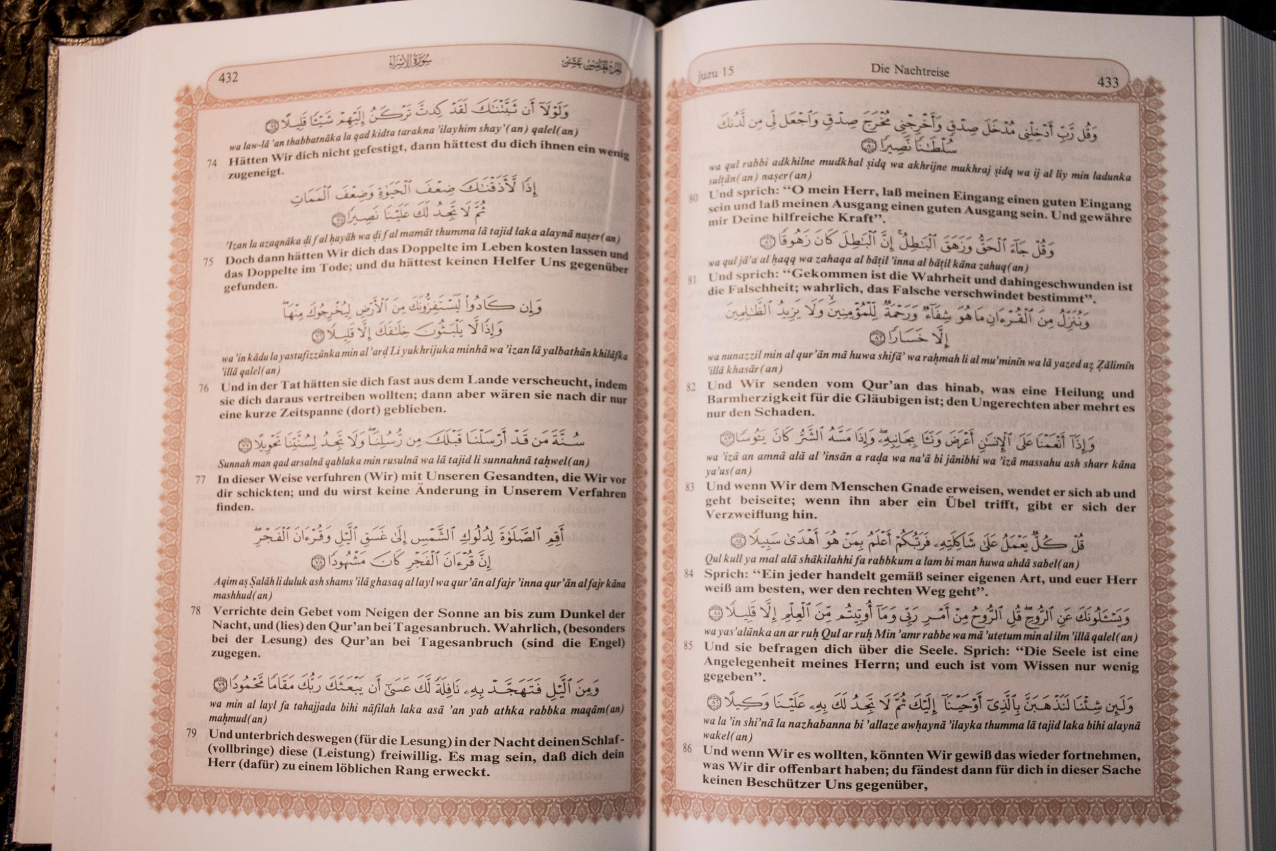 Koran Lesen Auf Arabisch