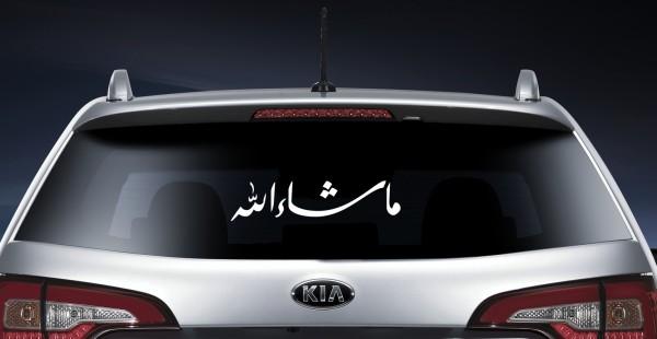 Islamische Autoaufkleber Mashallah - langliche Schrift 35 x 8 cm