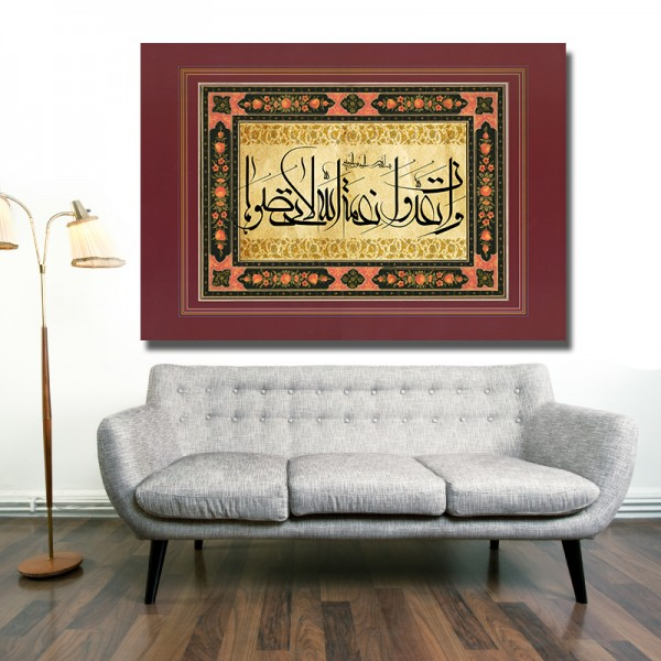 Sure Ibrahim Allahs Wohltaten Islamische Leinwandbilder Fotoleinwand