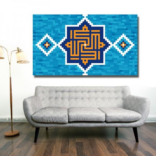 Allah blaue Islamische Leinwandbilder Fotoleinwand