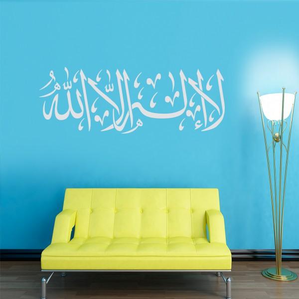 Shahada Glaubensbekenntniss Islamische Wandtattoo