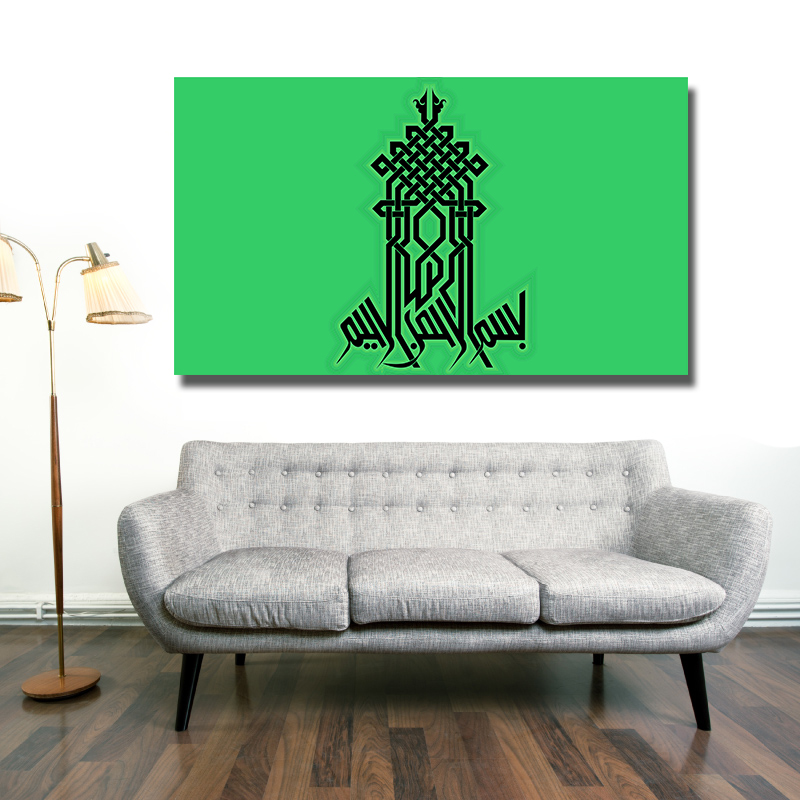 Bismillahirrahmanirrahim Moderne Malerei Kalligraphie Islamische Leinwandbilder