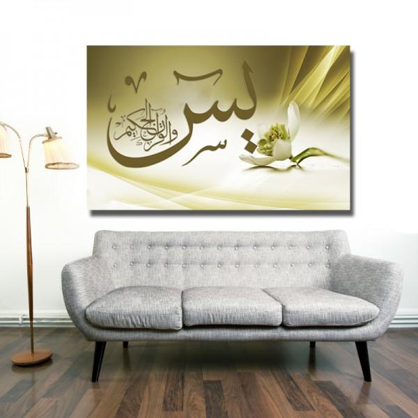 Koran Sure Yasin Islamische Leinwandbilder Fotoleinwand