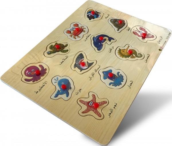 Arabisch Puzzle Lernspiel für Kinder Meeres Tiere als Steckpuzzle