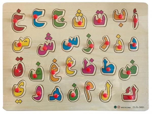 Arabisches Puzzle Spiel Alif ba ta Lernspielzeug für Kinder aus Holz