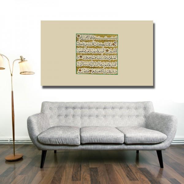 Koran Sure Albaqara die ersten 5 Verse Islamische Leinwandbilder Fotoleinwand