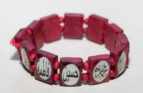 Islam Armband aus Holz mit arabische Namen Dunkelrot
