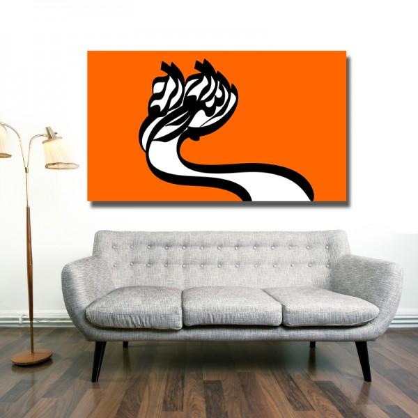 Bismillahirrahmanirrahim Orangene moderne Kalligraphie Islamische Leinwandbilder