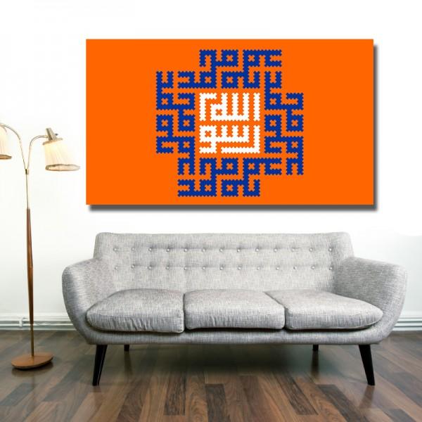 Muhammad Rasul Allah Orangene Islamische Leinwandbilder Fotoleinwand