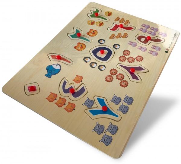 Arabisch Puzzle Lernspiel für Kinder die Zahlen als Steckpuzzle
