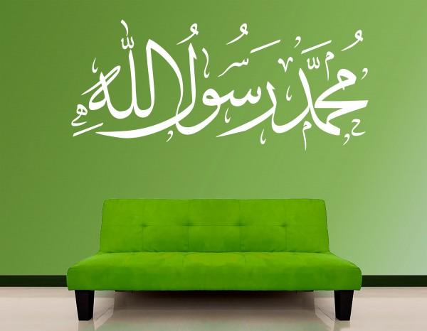 WANDTATTOO MUHAMMAD RASULULLAH #771