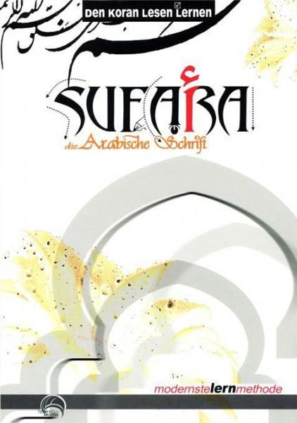 Sufara – Den Koran Lesen Lernen für Anfänger mit Poster - Jetzt den Koran Lesen Lernen!