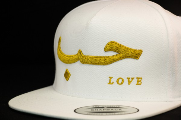 Love Snapback Weiß Gold Edition