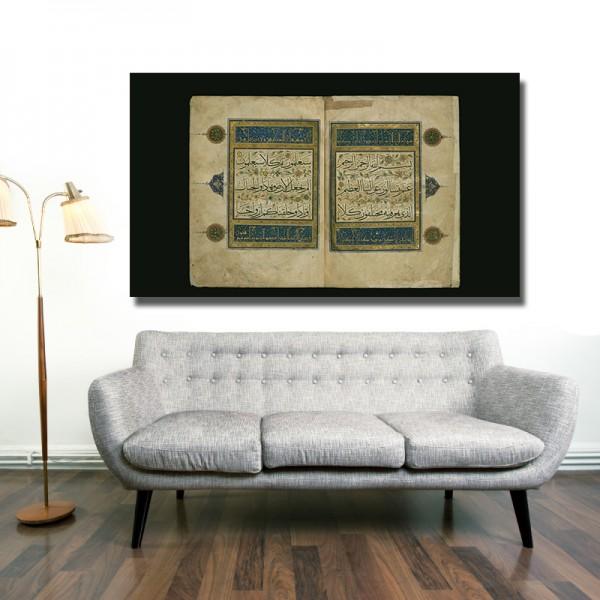 Alte Koran Schrift Surah An-Naba Islamische Leinwandbilder Fotoleinwand