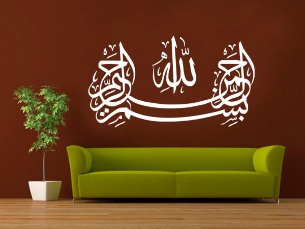 Islamische Wandtattoos Bismillahirrahmanirrahim Islamische Kalligraphie