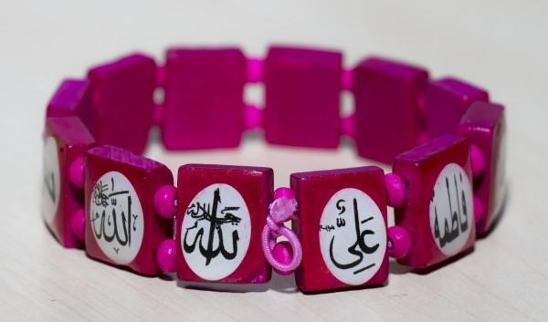 Islam Armband aus Holz mit arabische Namen Pink