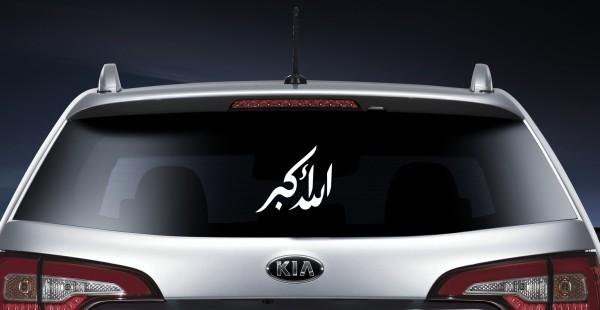 Islamische Autoaufkleber Weiß Allahu Akbar - Gott ist Groß - 25 x 28 cm
