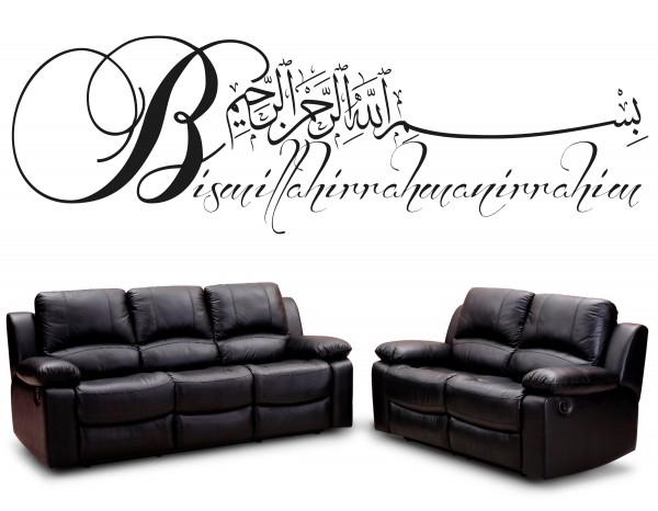 Bismillahirrahmanirrahim Wandtattoo + Schreibschrift Neues Design #10