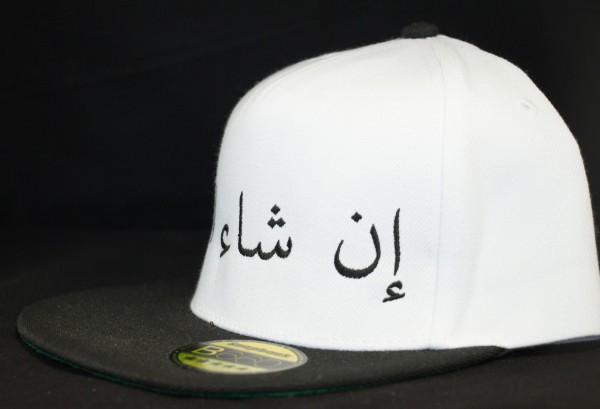 INSHALLAH SNAPBACK Weiß mit schwarze Schrift