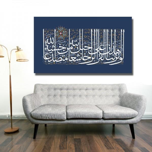 Koran Sure Alhashr die Versammlung Islamische Leinwandbilder Fotoleinwand