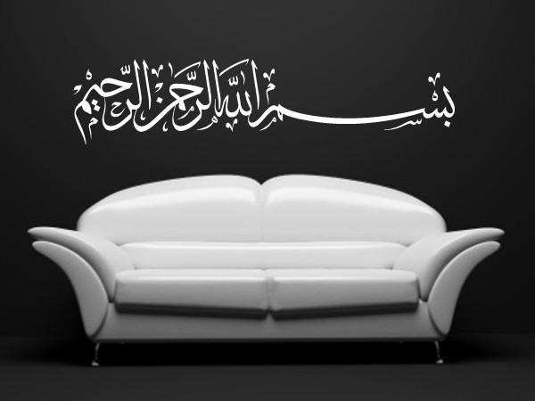Islamische Wandtattoo Bismillahirrahmanirrahim klassische Koran Schrift