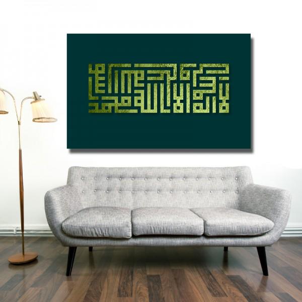 la ilahe illallah muhammeden resulullah Arabische Grüne Schrift Islamische Leinwandbilder Fotoleinwand