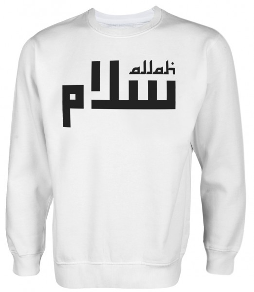 Allah Lines Halal Wear Pullover