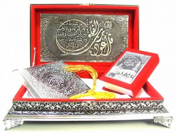Geschenkidee Koran + Quran Truhe Handarbeit + Gebetsteppich + Quran CD + Gebetskette