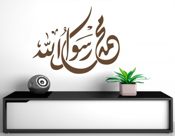 WANDTATTOO MUHAMMAD RASULULLAH #11 محمد رسول الله