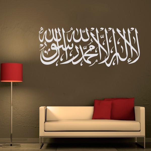 Shahada Glaubensbekenntniss Wandtattoo la ilaha illa Allah Muhammad rasul Allah