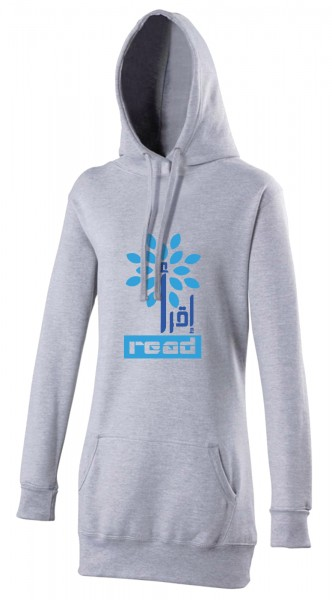 Read the Quran Iqra Halal-Wear women's Hijab hoodie