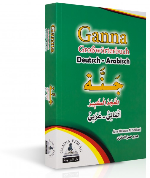 Arabisch Deutsch Wörterbuch 42000 Wörter Verlag Ganna ISBN: 978-3-39818053-0-7