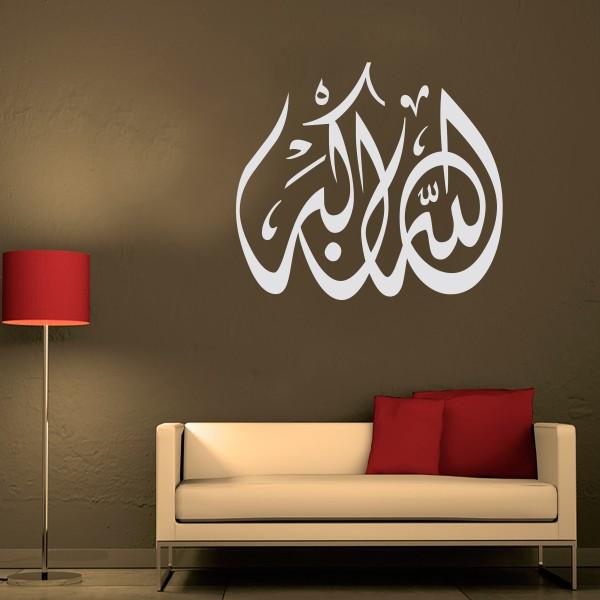 Allahu Akbar Wandtattoo Islam Muslim Gott ist Groß runde Schrift