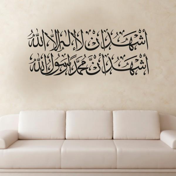 Shahada Glaubensbekenntniss Wandtattoo arabische Schrift